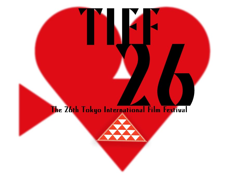 TIFF logojpg