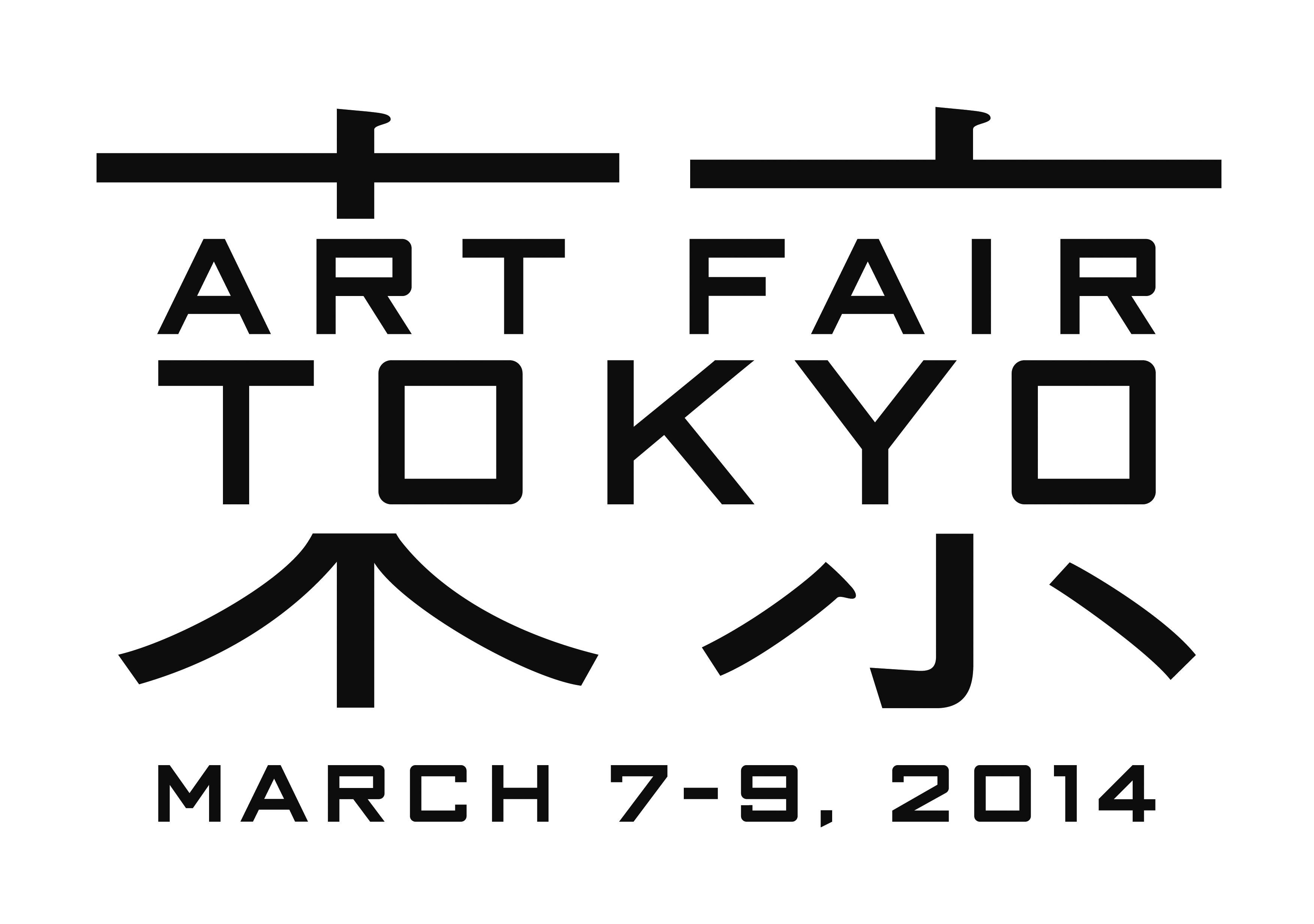 AFT2014_date_logo(CS3)