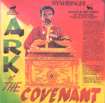 Rasta_Ark_Of_The Covenant_R-2355725-1279147299