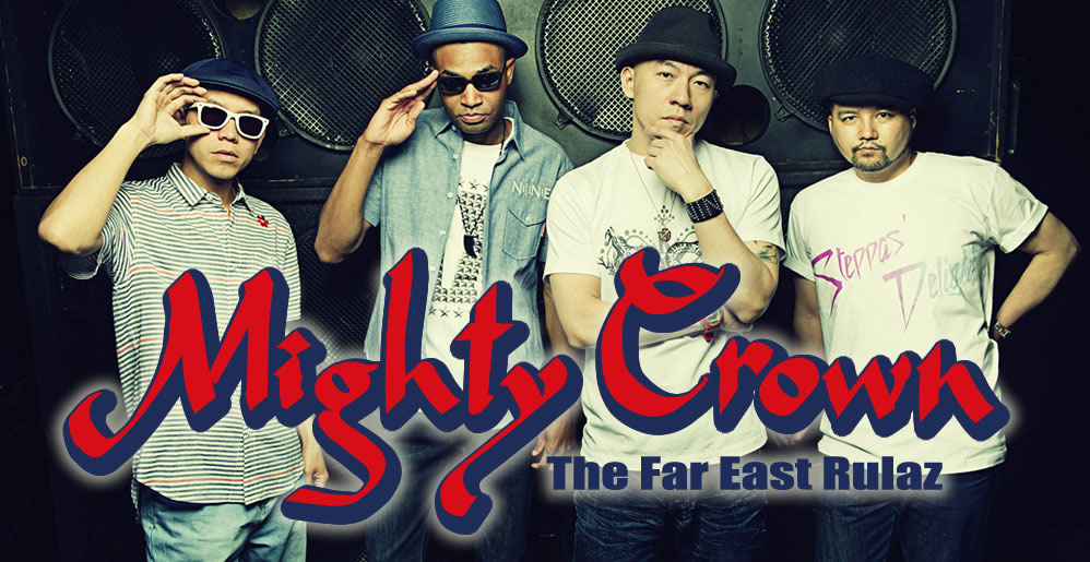 Mighty_Crown_Japan_Sound_System_mce_main