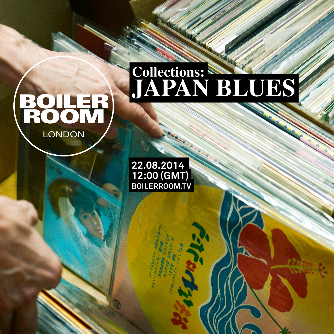 JAPAN_BLUES_BOILER_ROOM_FLYER_TEMPLATE-1