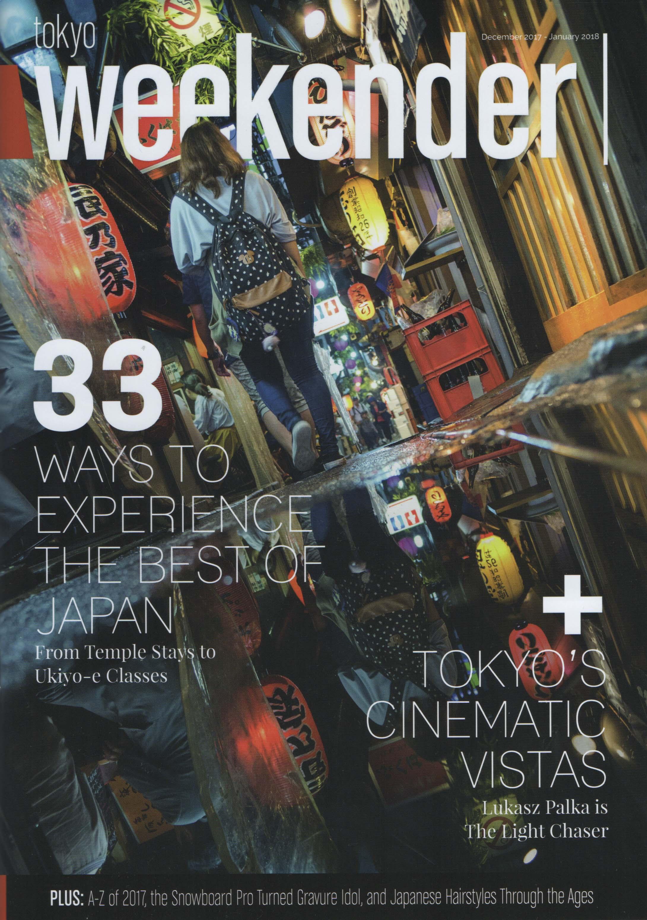Tokyo Weekender Cover